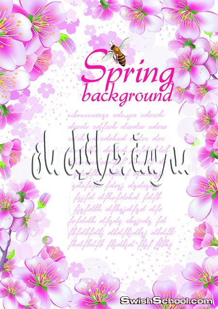 خلفيات فيكتور الربيع 2013 , خلفيات ربيعيه eps