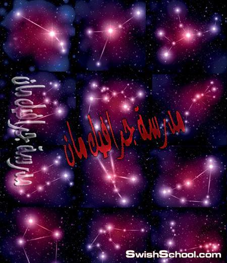 خلفيات النجوم والمجرات الفضائيه , فيكتور eps