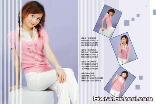 خلفيات صينيه مفتوحه بالوان البنفسجي والبرتقالي والوردي , خلفيات رومانسيه , خلفيات استديوهات