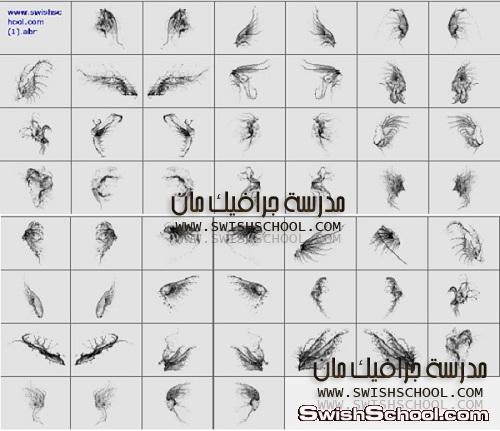 فرش جرافيك اجنحه مائيه خياليه لتصاميم الفانتازيا والخيال 2013