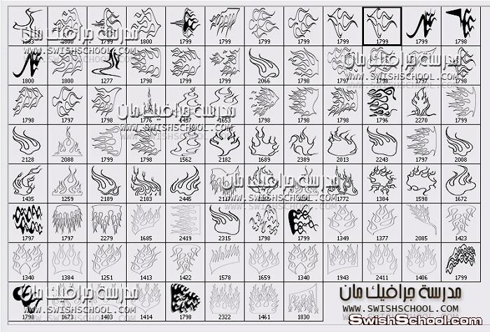 فرش جرافيك لهب ونار لتصاميم الفوتوشوب 2013