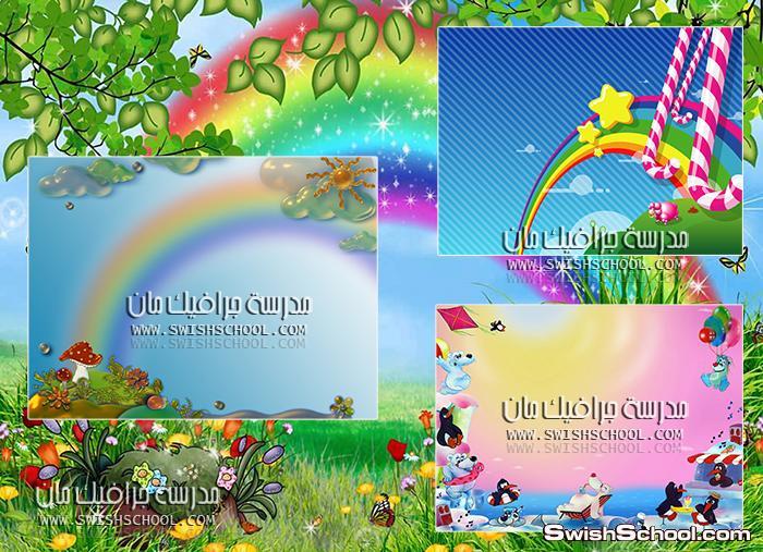خلفيات فوتوشوب للاطفال رسومات وشخصيات كرتون للتصميم jpg