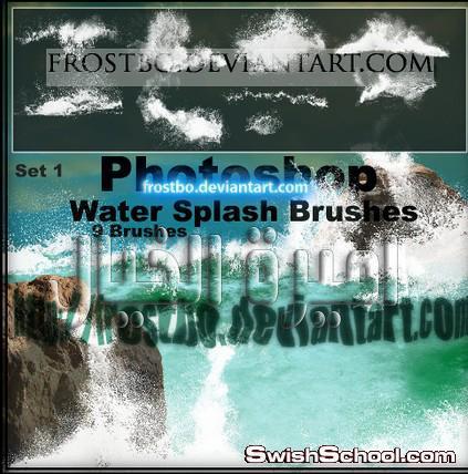 فرش مياه وامواج ثائره , فرش مياه , مياه , امواج , امواج البحر , صور مقصوصه امواج , صور امواج , صور مياه