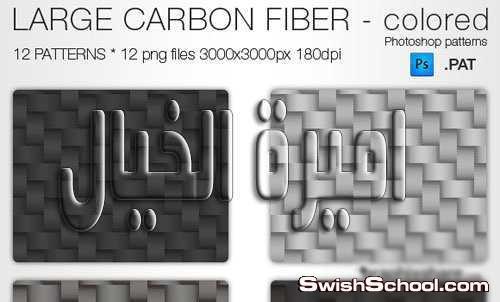 باترن رائع لعمل مربعات متداخله , تداخل المربعات , مربعات بالفوتوشوب , باترن , باترن 2013