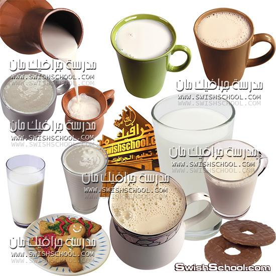 صور مفرغه اكواب وزجاجات حليب , صور عاليه الجوده للدعايه والاعلان