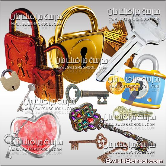 كولكشن مفاتيح واقفال بدون خلفيه بجوده عاليه للدعايه والاعلان png
