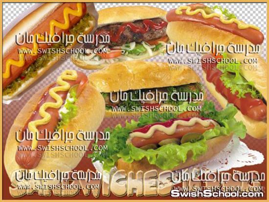 صور مفرغه ساندوتشات مقانق وهامبرجر للتصميم والدعايه والاعلان 2013