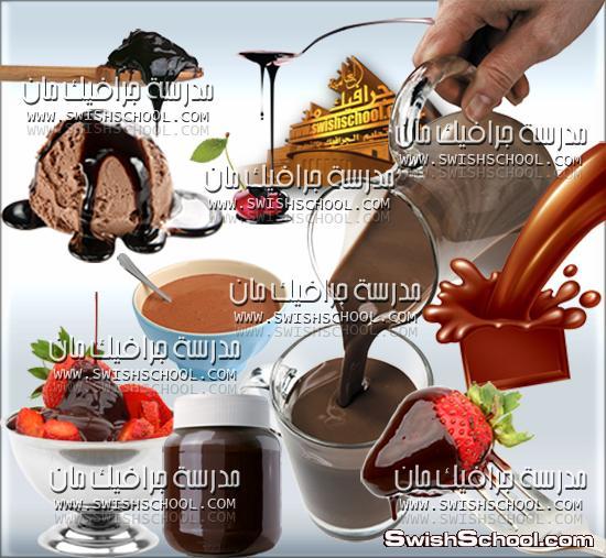 صور بدون خلفيه شكولاته ذائبه png عاليه الجوده لتصاميم الدعايه والاعلان