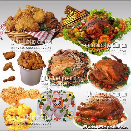 صور فراخ مشويه jpg - اطباق دجاج وناجتس مطبوخه لتصاميم الدعايه والاعلان jpg