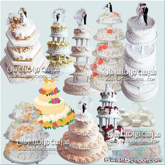 صور مفرغه تورته العريس والعروسه ليفط محلات الحلويات _ صور عاليه الجوده للدعايه والاعلان 2014