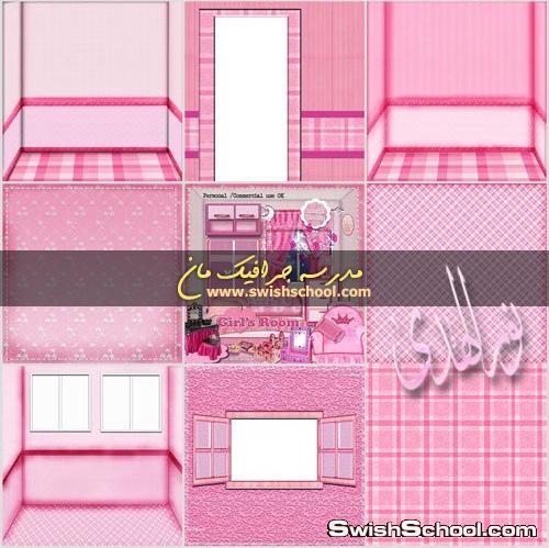 سكرابز الحجره الورديه للبنات الحلوين png - خلفيات جرافيك زهريه للتصميم 2014