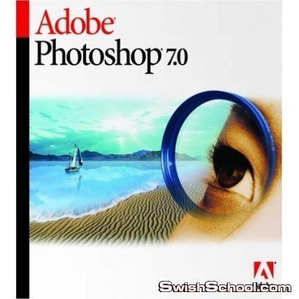 طلب برنامج فوتوشوب 7 . 8 عربي