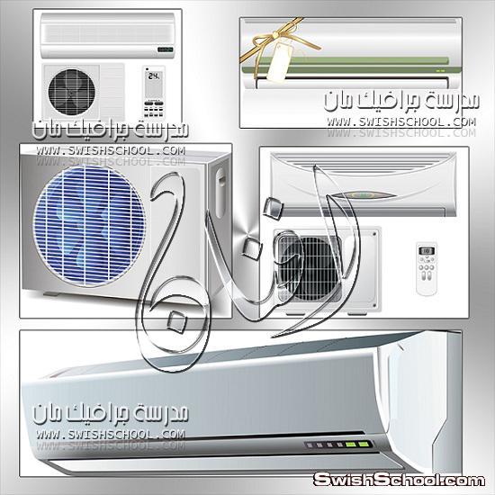 فيكتور eps  اجهزه تكيف ومبردات هواء للتصميم والدعايه والاعلان 2014
