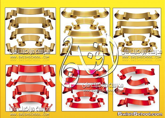 فيكتور eps شرايط حمراء وذهبيه للتصميم 2014