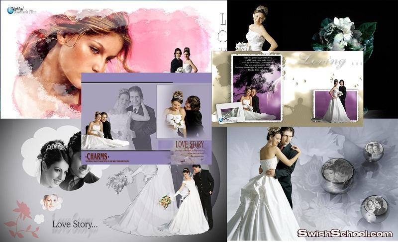 خلفيات اعراس ومناسبات psd