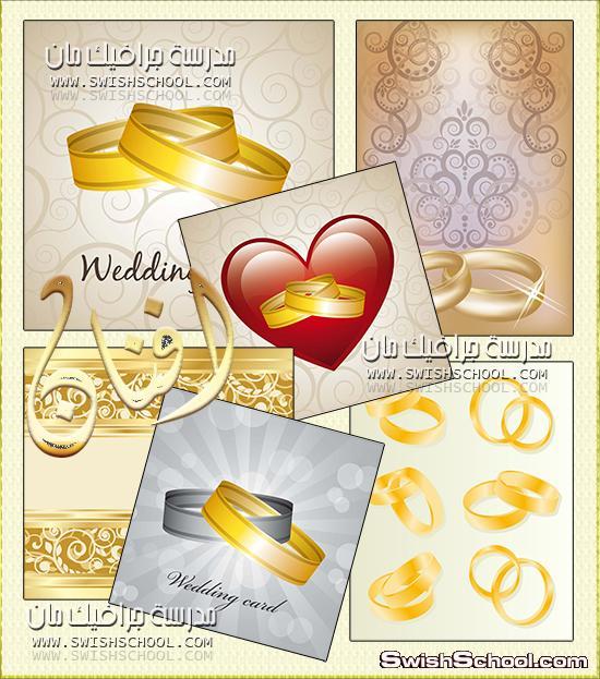 فيكتور خواتم ذهب eps لتصاميم كروت الزفاف والافراح  2014