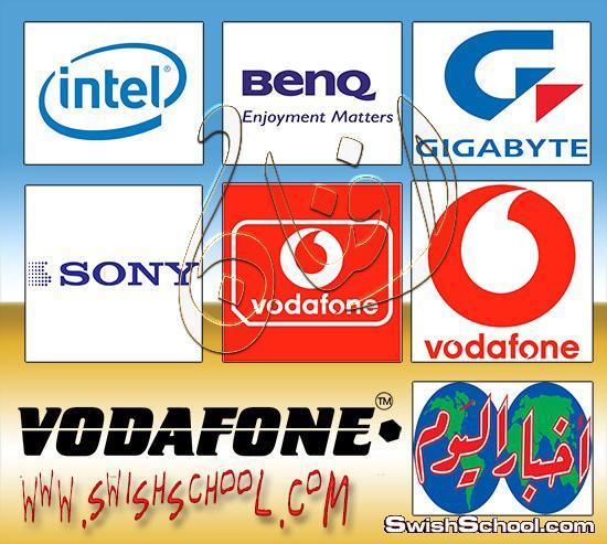 شعارات ماركات مشهوره لمصممين الدعايه والاعلان psd
