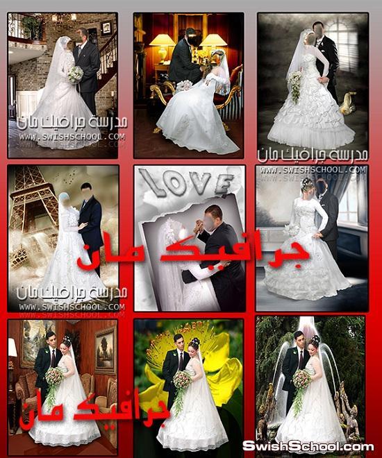 خلفيات استديوهات التصوير للافراح والزفاف 2014 , صور تصاميم ليله العمر studio psd الجزء الثاني