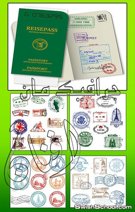 فيكتور جرافيك eps جواز سفر وطوابع سياحيه للتصميم 2014