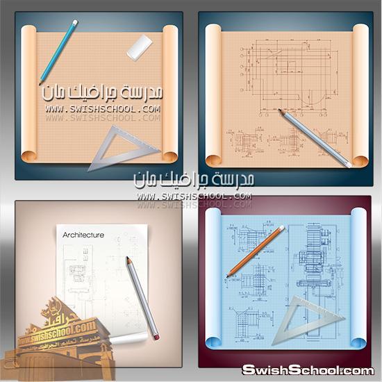 فيكتور مخططات ورسومات هندسيه eps - فيكتور جرافيك 2014