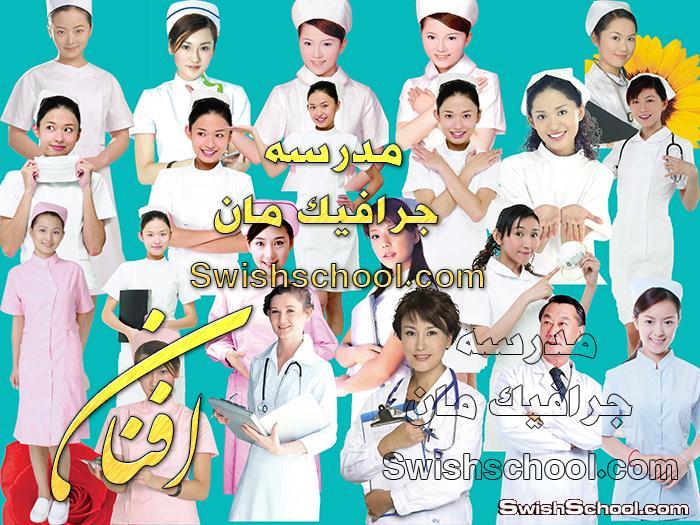 صور مقصوصه اطباء وممرضات وشخصيات اطفال كرتونيه psd - صور جرافيك اشخاص للتصميم 2014