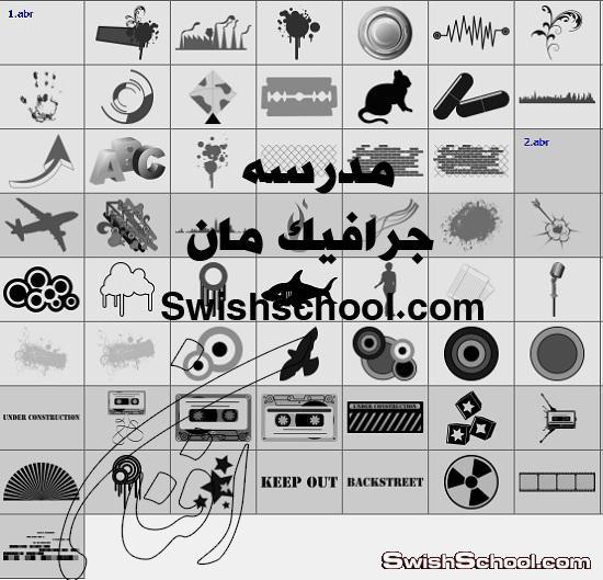 فرش للفوتوشوب 2014 - الفرش باشكال جديده ومختلفه