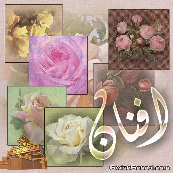 خامات جرافيك زهور رومانسيه عاليه الجوده للتصاميم الراقيه 2014