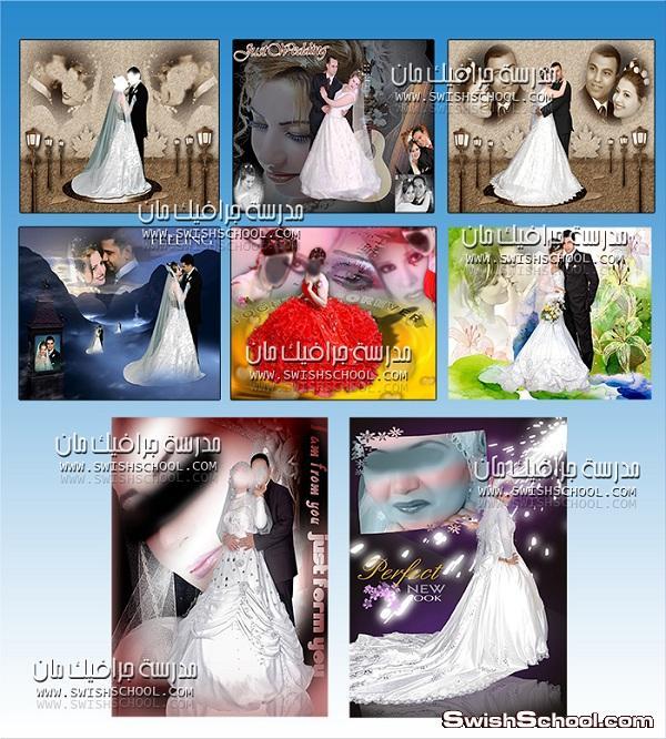 خلفيات زفاف psd - قوالب جرافيك لتصاميم الافراح 2014
