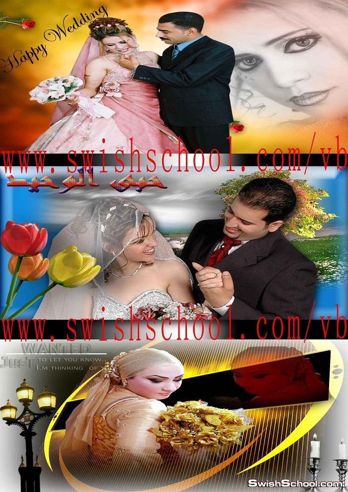 خلفيات أعراس والمناسبات السعيدة - الجزء الثاني