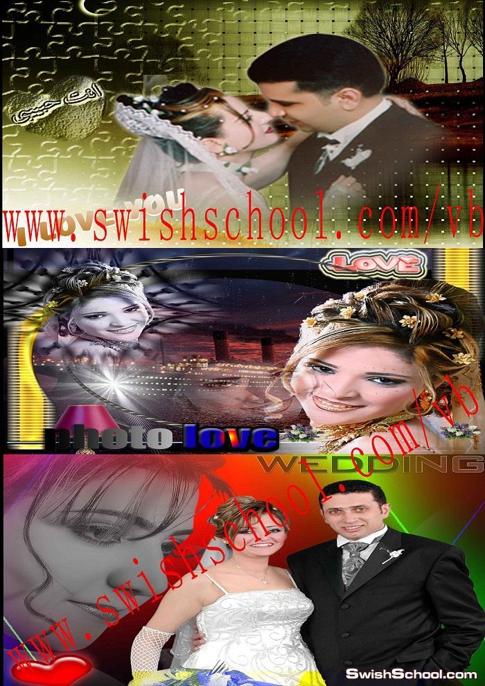 خلفيات أعراس والمناسبات السعيدة - 2014