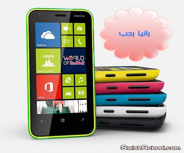 تقرير شامل للمواصفات الفنية الكاملة لهاتف Nokia Lumia 620