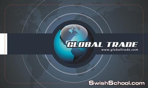 كارت بيزنس عالمي psd , كارت شخصي Global قابل للتعديل 2014