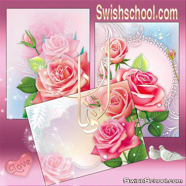 خلفيات جرافيك  psd - قوالب الورود والزهور الساحره للفوتوشوب 2014