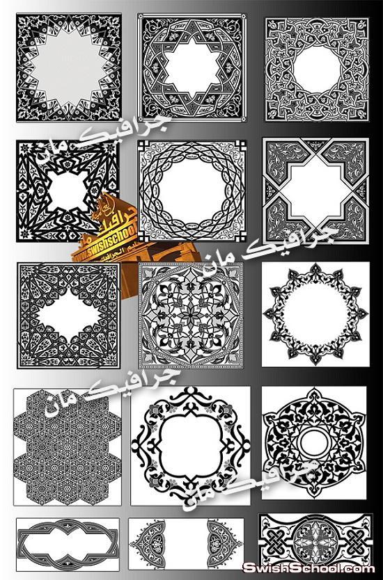احدث واجمل تصاميم الفيكتور لرمضان وعيد الفطر وعيد الاضحى 2014 - فيكتور جرافيك eps , ai من مدرسه جرافيك مان