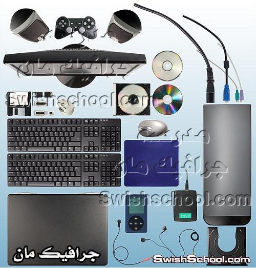 صور مكونات الكمبيوتر للفوتوشوب -  ملفات psd جرافيك