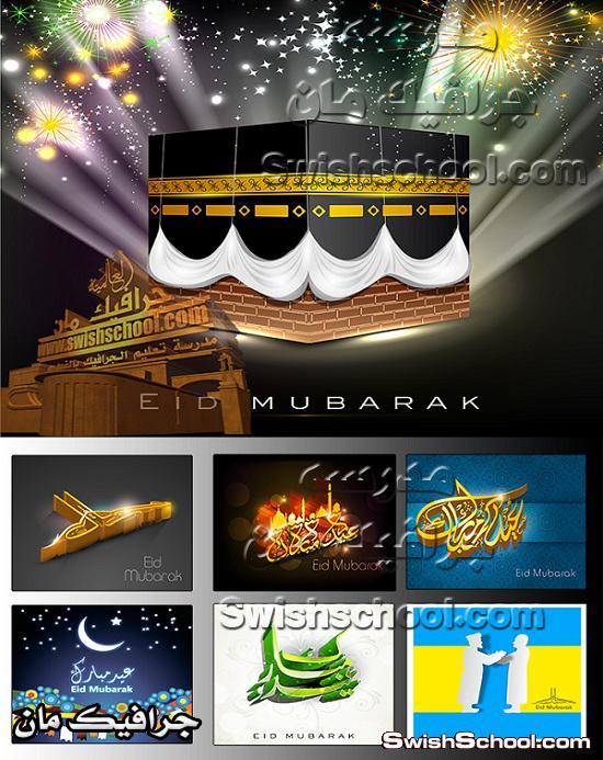 ستوكات اسلاميه عاليه الجوده للتصميم - احدث الخلفيات الاسلاميه بمناسبه شهر رمضان