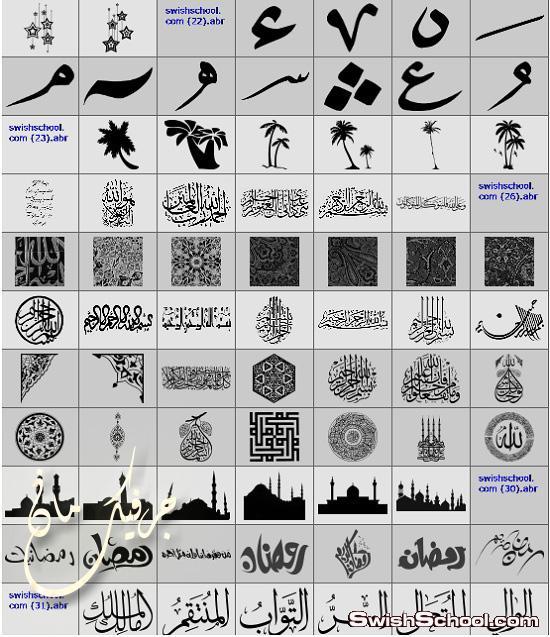 فرش فوتوشوب اسلاميه لتصاميم شهر رمضان الكريم  - فرش زخارف وجوامع واسماء الله الحسنى