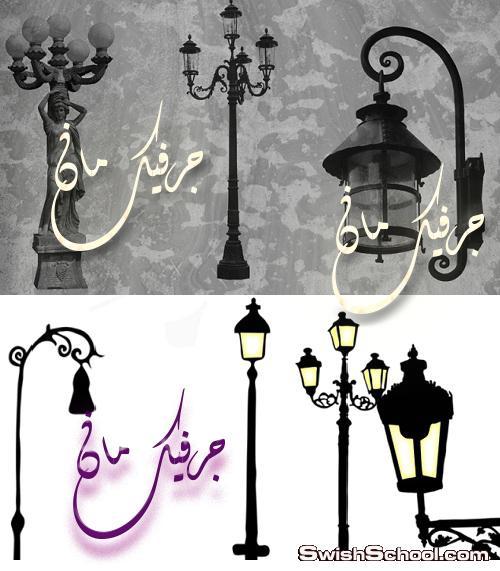 اجمل كولكشن لفوانيس ومصابيح لتصاميم شهر رمضان بدون خلفيه png
