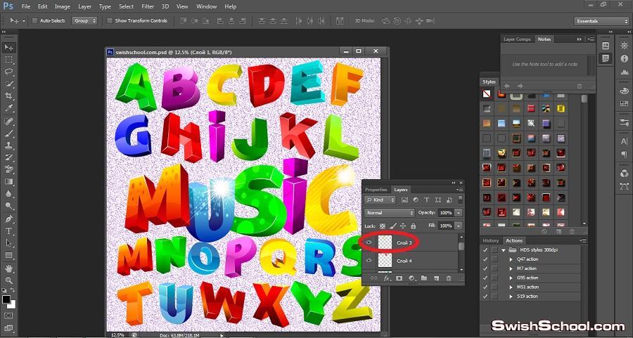 كليب ارت حروف انجليزيه ملونه ثلاثيه الابعاد 3d  - صور تصاميم جرافيك psd