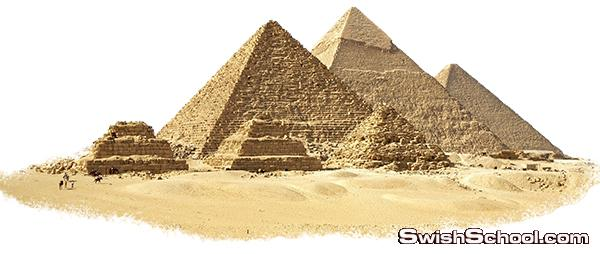 صور مقصوصه الاهرامات و برج ايفيل وتمثال الحريه png - صور جرافيك معالم سياحيه للتصمم