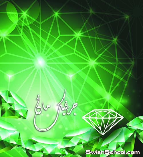خلفيات فيكتور ماسيه خضراء فاخره eps  - جرافيك 2014
