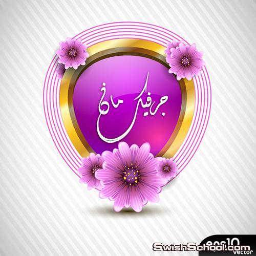 خلفيات فيكتور eps مع زهور ورديه زجاجيه رومانسيه لتصاميم الجرافيك 2014