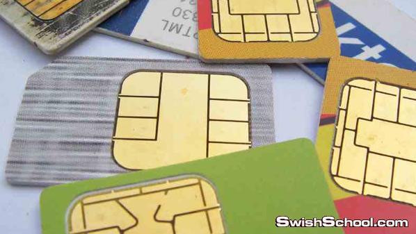 خطأ برمجي في شرائح الاتصالات تهدد 750 مليون موبايل في العالم