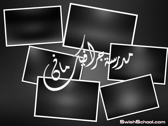 خلفيات استديو ساده سوداء للتصميم - 2014  Dark Studio Backgrounds
