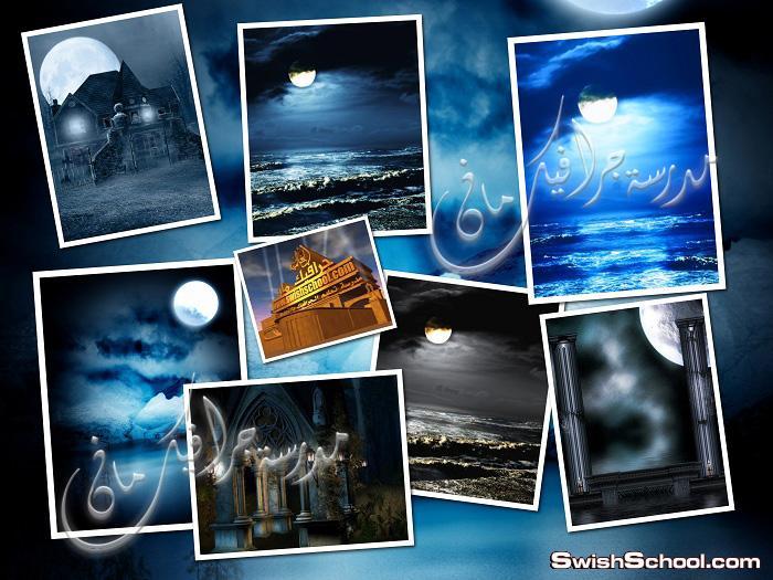 خلفيات استديوهات خياليه jpg - خلفيات جرافيك سكون الليل