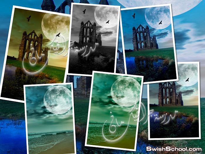 خلفيات بتدريجات الوان فانتازيا من مدرسه جرافيك مان