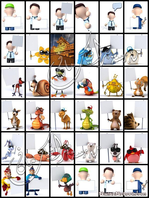 شخصيات ثلاثيه الابعاد مع البازل jpg- صور اشخاص 3D لتصاميم الدعايه والاعلان 2014