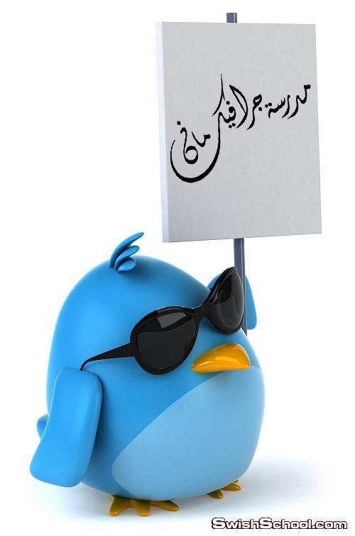 صور شخصيات ثري دي  منوعه وكاركتير مع لافتات عاليه الجوده لتصاميم الدعايه والاعلان 2014