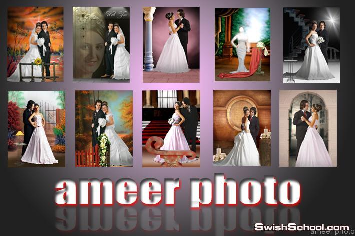 مجموعة خلفيات راقية للاعراس اتمنا ان تعجبكم ameer photo