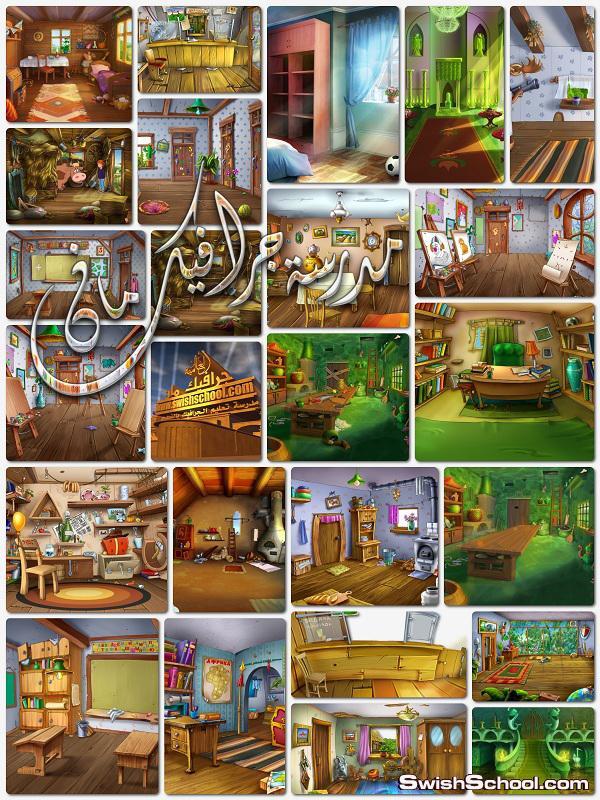 خلفيات فوتوشوب لتصاميم الاطفال - خلفيات غرف طفوليه  2014